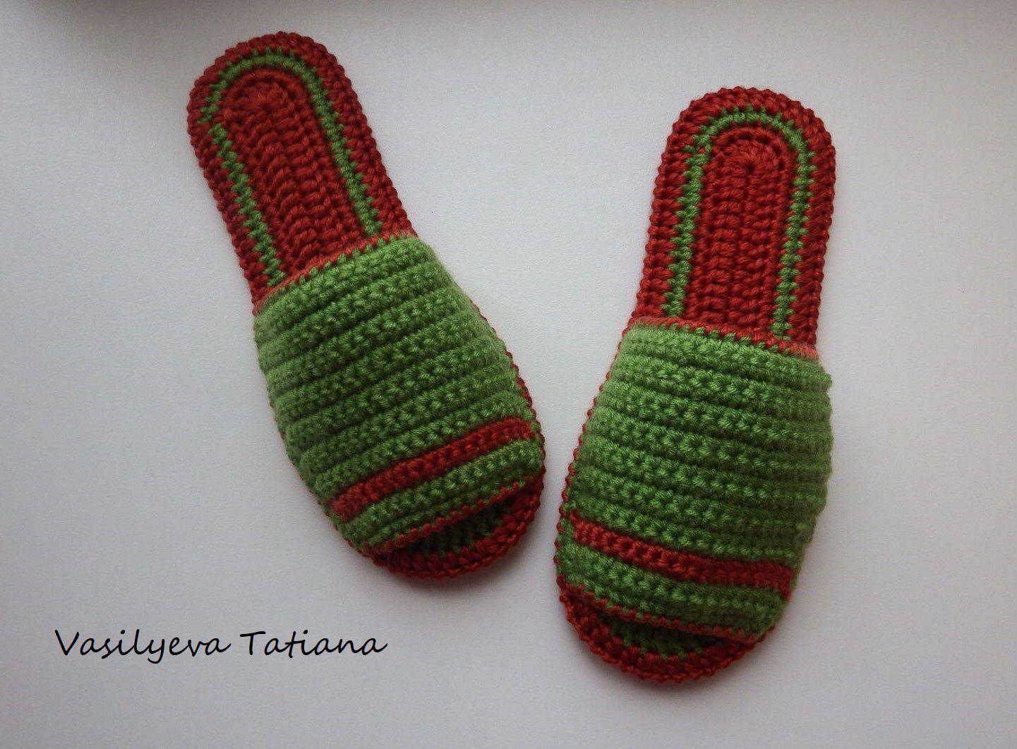 дом тапки женские вязание подарок