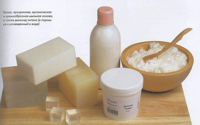 мылнатуральное что мылокупить мыломыло мылополезное такое нуляв чем разница мыло с