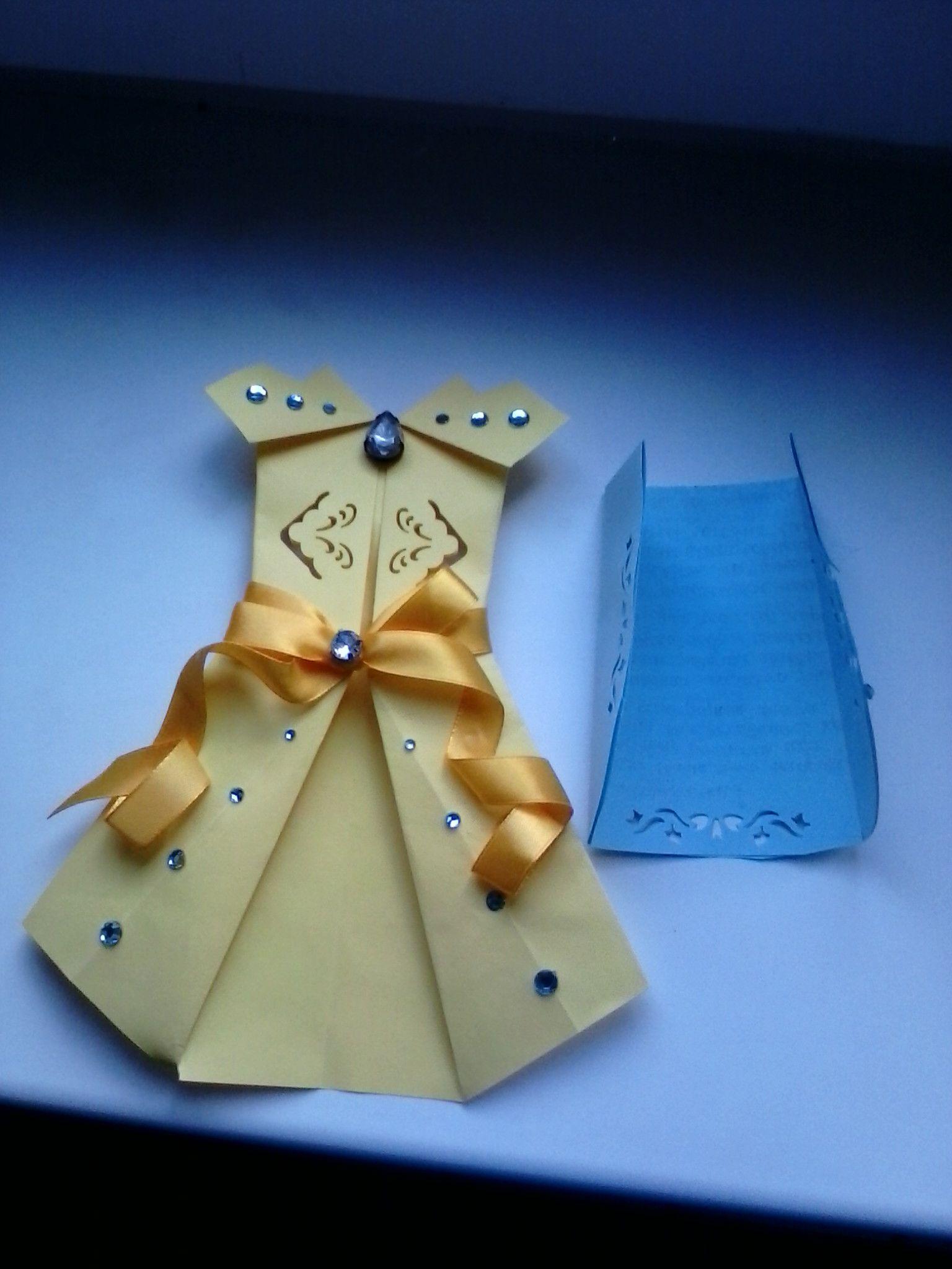 "лавкачудес открытка""belle"""