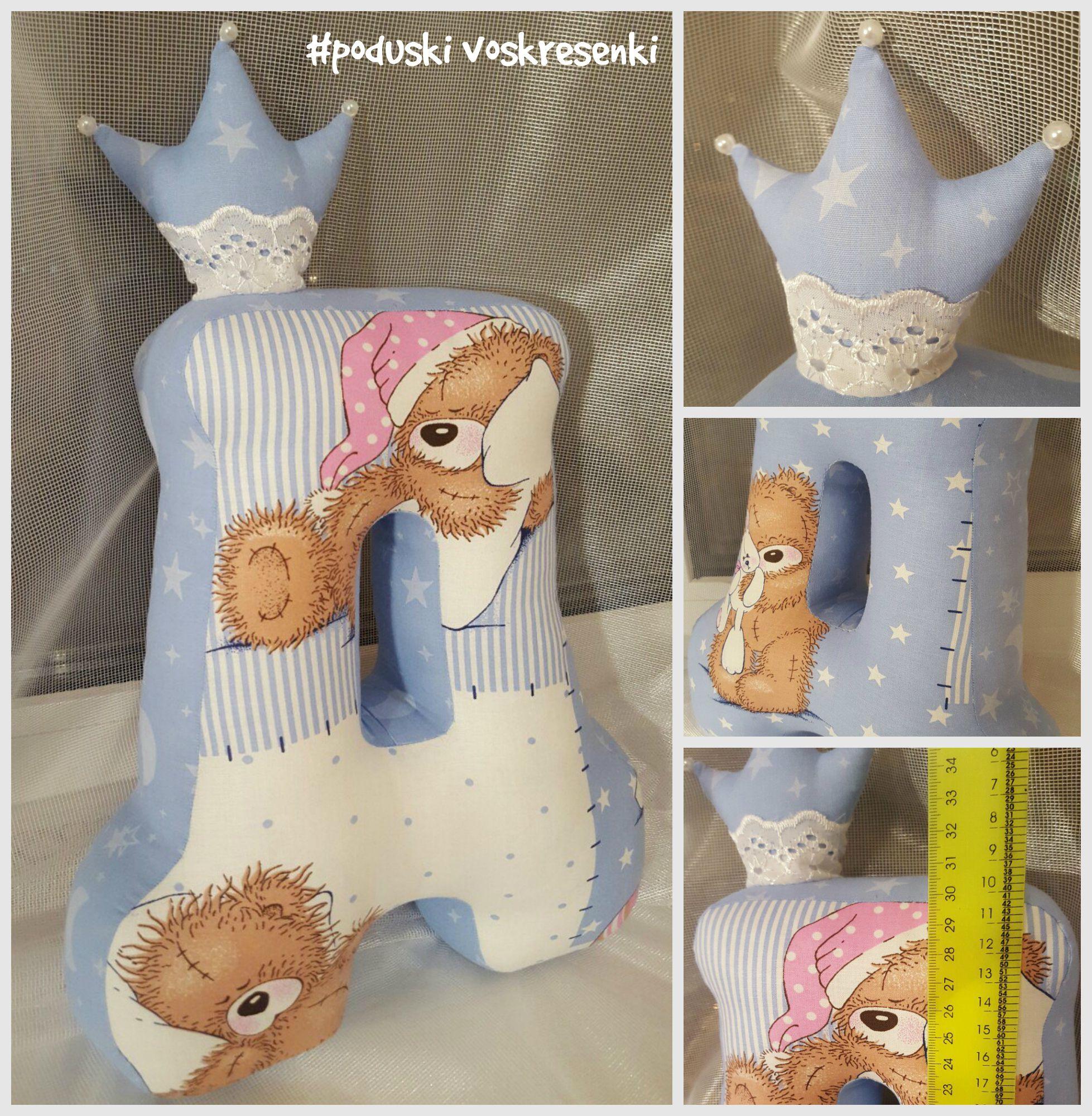 именины букваподушка рождения подушка игрушка имя день буква февраля 14 подарок