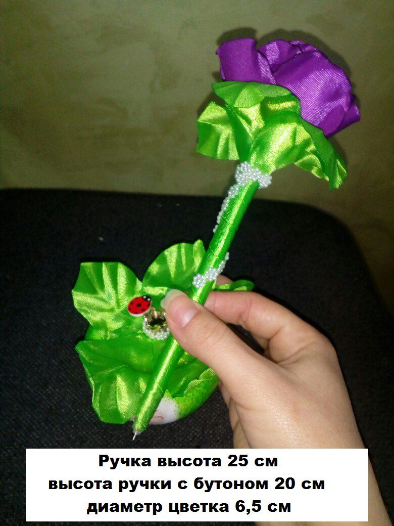 марта цветы цветами сувенир ваза цветок ручная ручка работа подарок