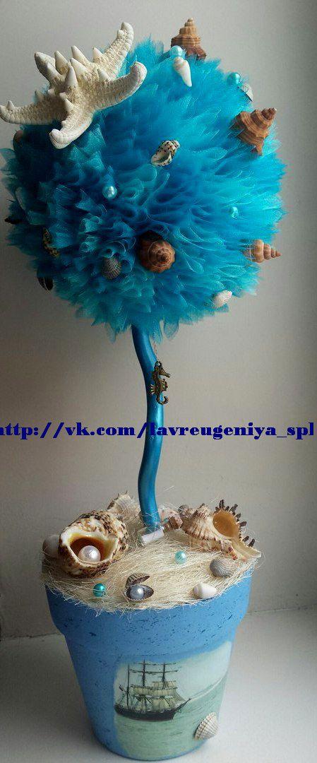 топиарий подарок морской праздник работы ручной счастья дерево
