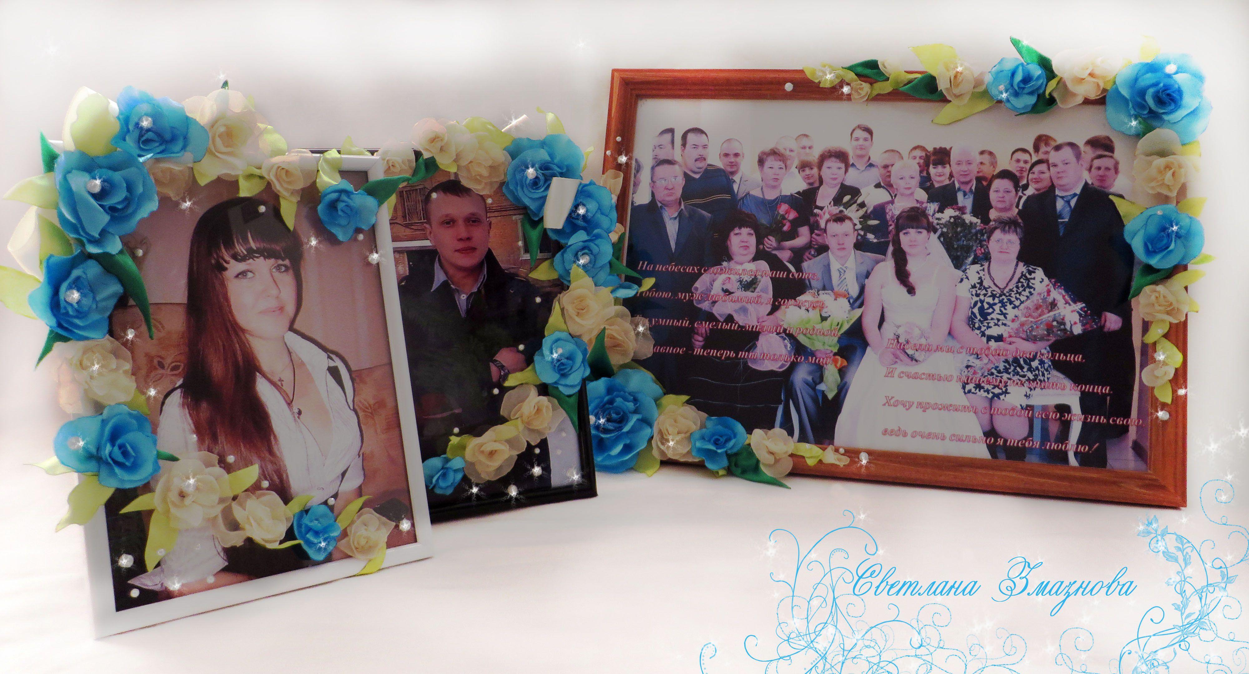 рамки подарок работа декор излент ручная фото интерьер изткани