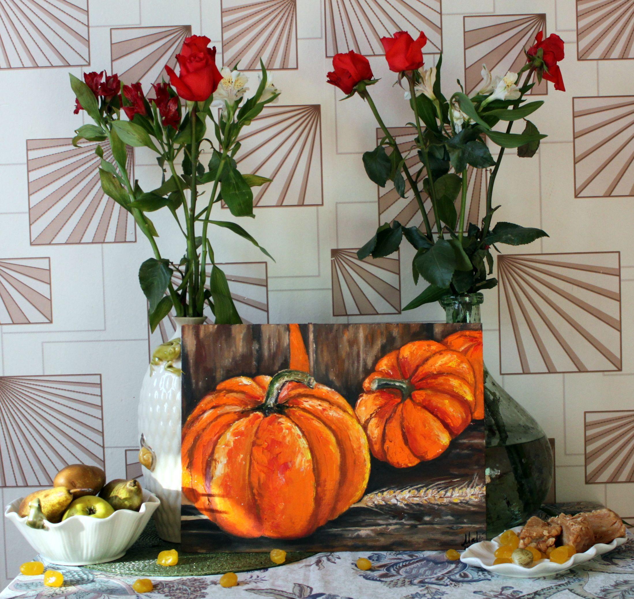 холст подарок картина масло осень тыква натюрморт