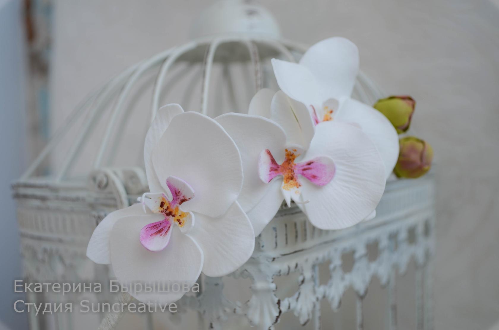 пенза. фаленопсис ободок украшение праздник фоамиран орхидея аксессуар