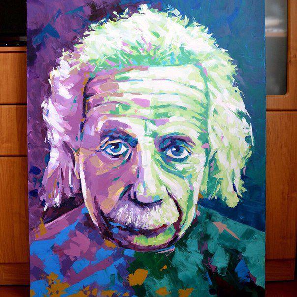 быт домашний эйнштейн рисунки искусство современное