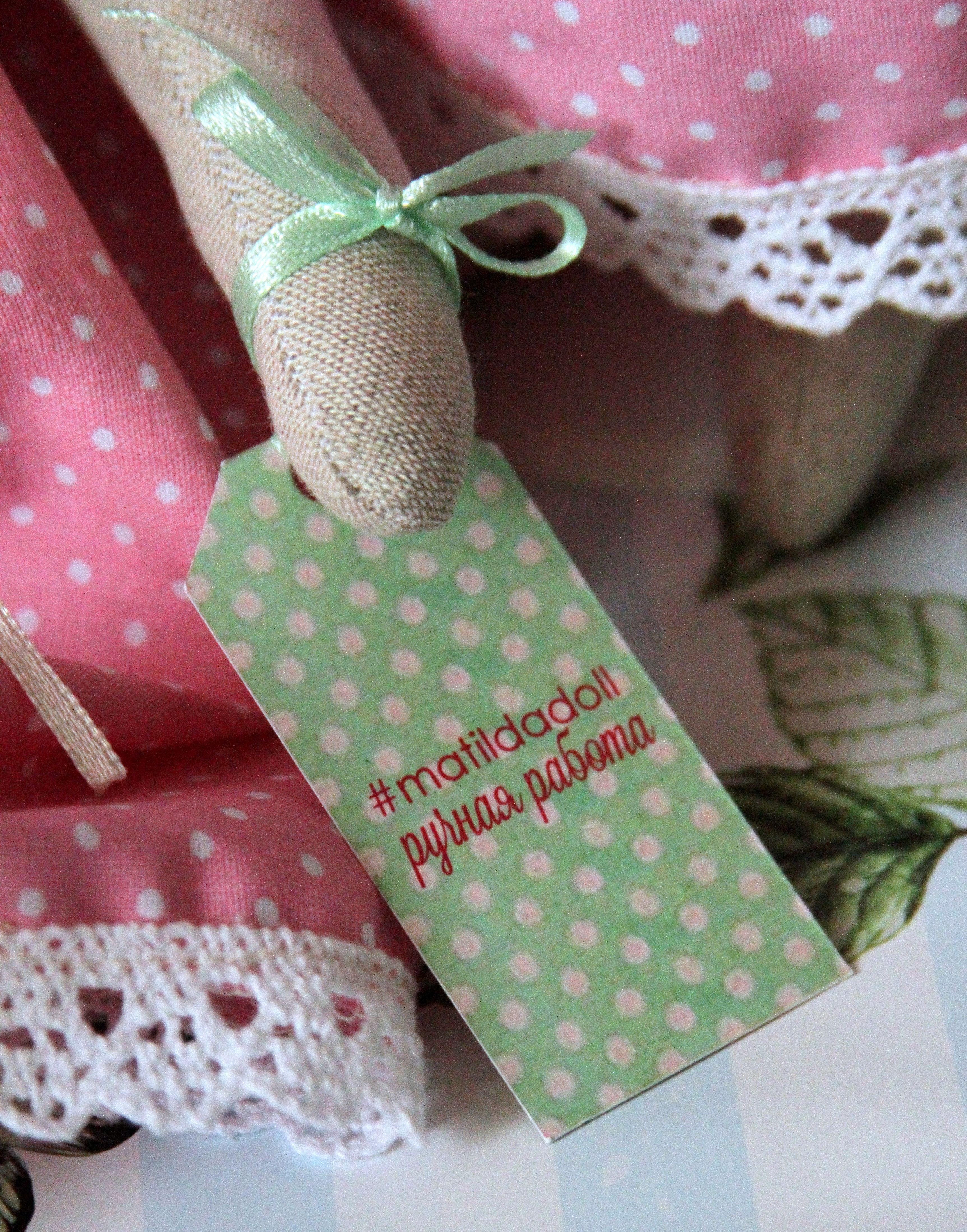 ручнаяработа игрушка игрушкаизткани тильдазаяц тильдазайка текстильныеигрушки тильдаигрушка тильдазайчик игрушкиназаказ игрушкиручнойработы тильда заяц handmade зайчик зайка