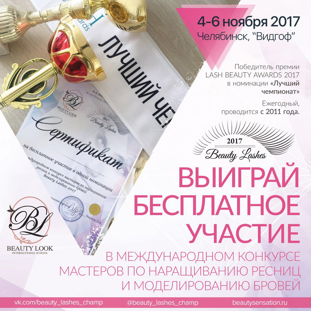 выставка косметика уход мастеркласс