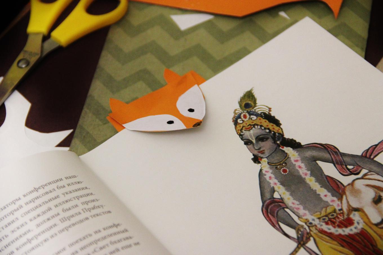 мастерим бумаги детьми малыши мастеркласс детское из с творчество