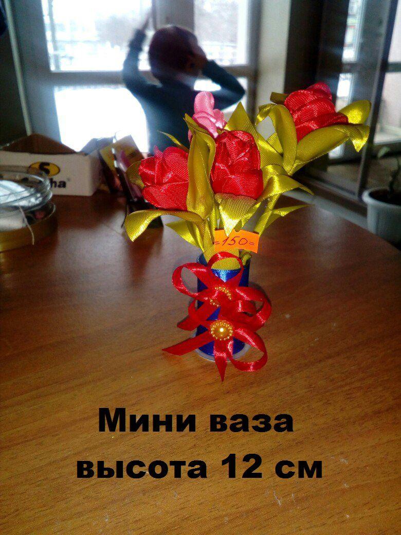 цветы цветами сувенир ваза цветок ручная работа подарок