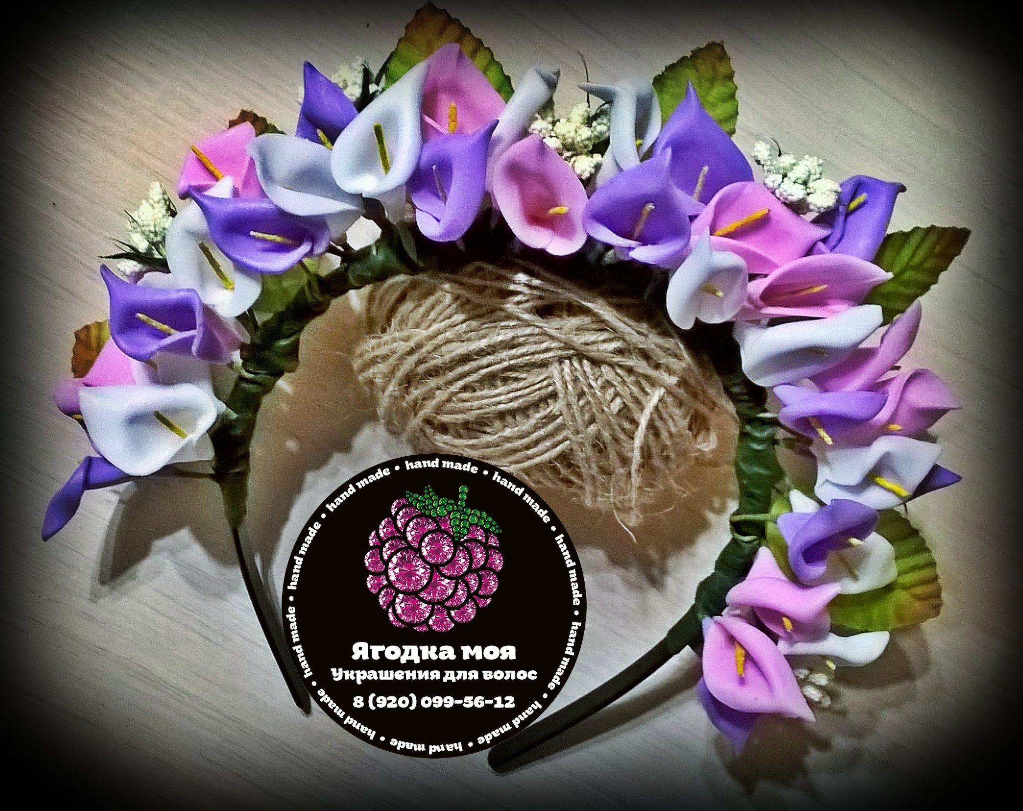 венок цветы аксессуар украшение ободок свадебный изцветов