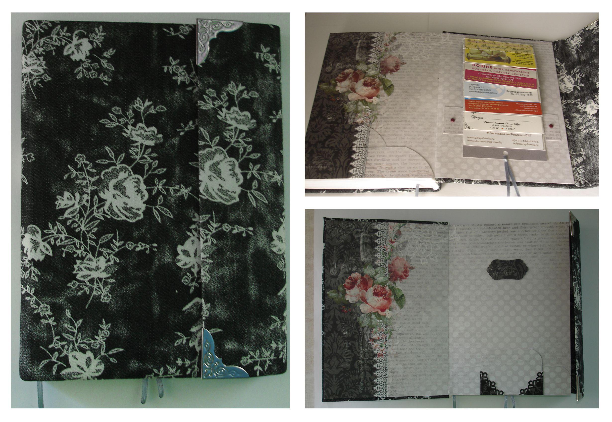 черно-белый деловой женщины функциональный красивый ежедневник записная книжка для мягкий стильный подарок