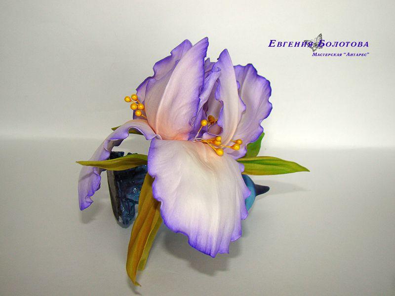 ирис ревелюра брошь из цветок