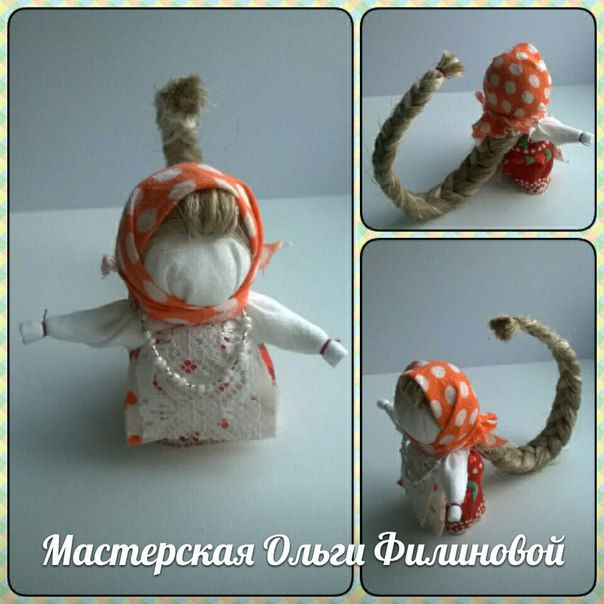мастерскаяольгифилиновой кукласчастье куклаоберег славянскиекуклы подарокнасчастье