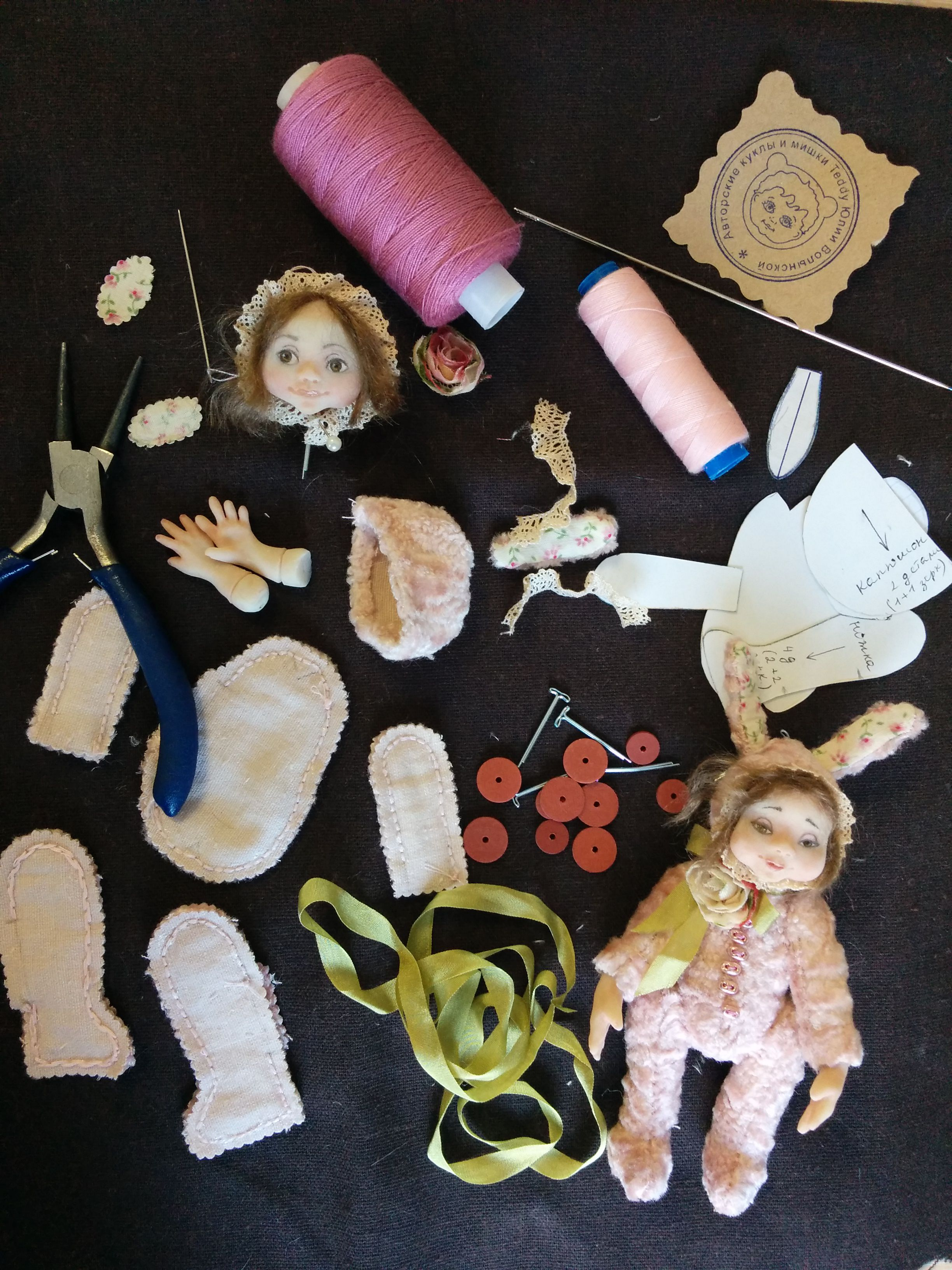 авторскаяработа ручнаяработа подарок кукла оригинальныйподарок эксклюзив тедди куклыюлииволынской теддидол роскошь куклы кукланазаказ