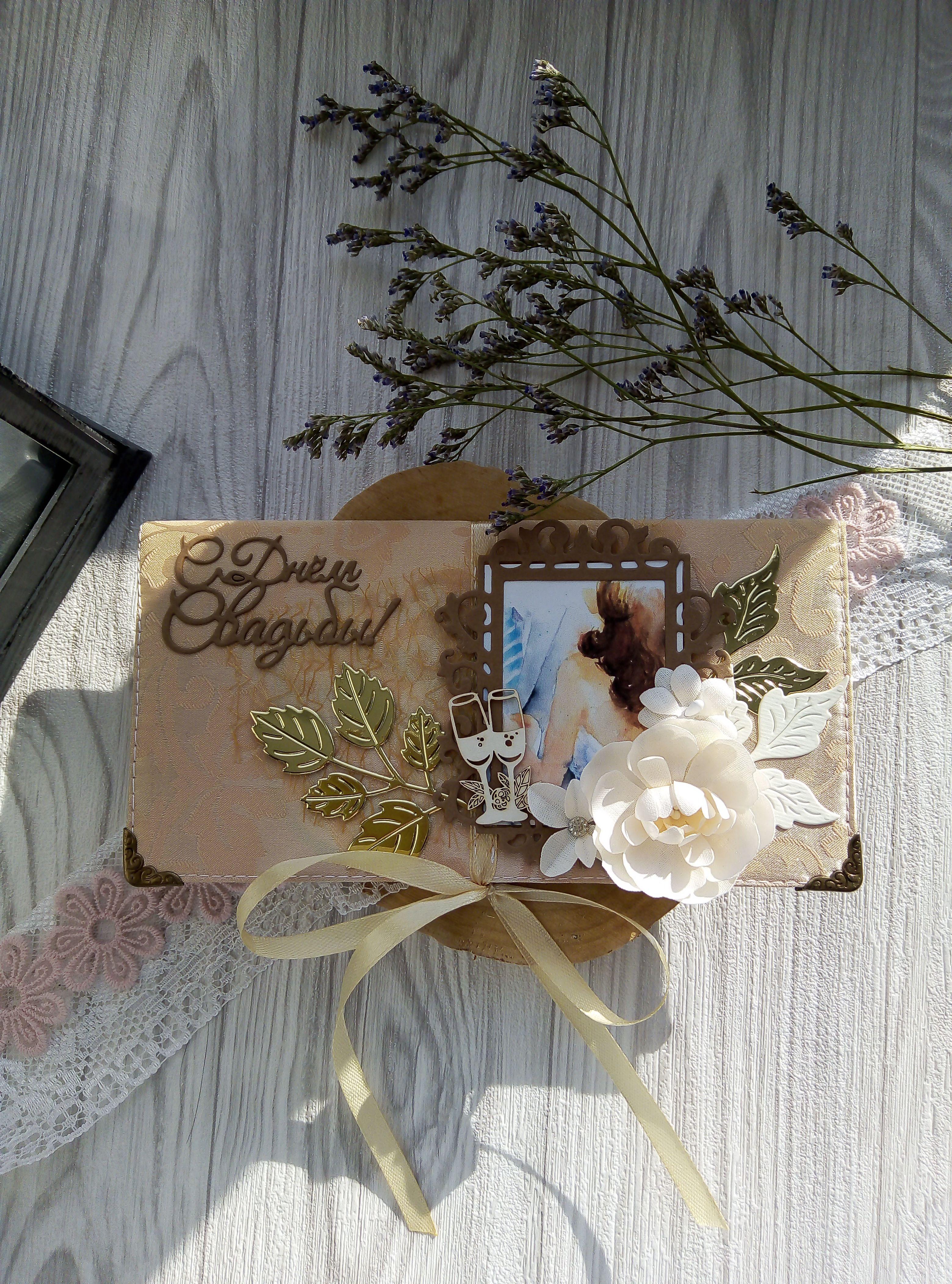 подарок открытка конверт нежность свадьба