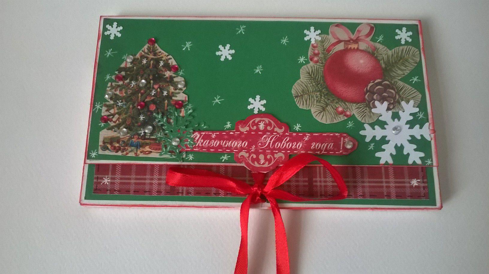 лента скрап женщине открытка новый праздник мужчине бумага год подарок