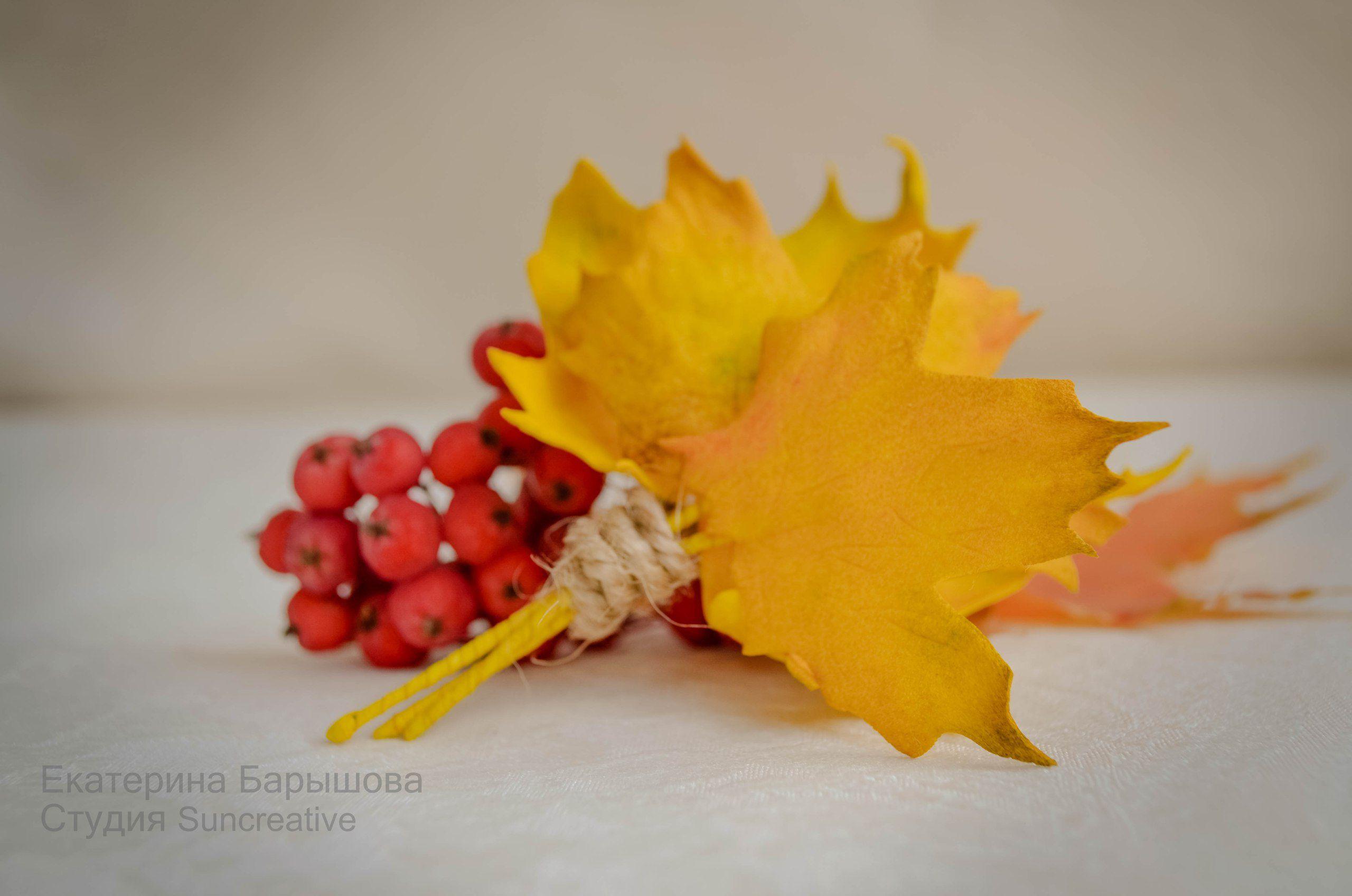 украшение. осень брошь стиль фоамиран листочек индивидуальность клен