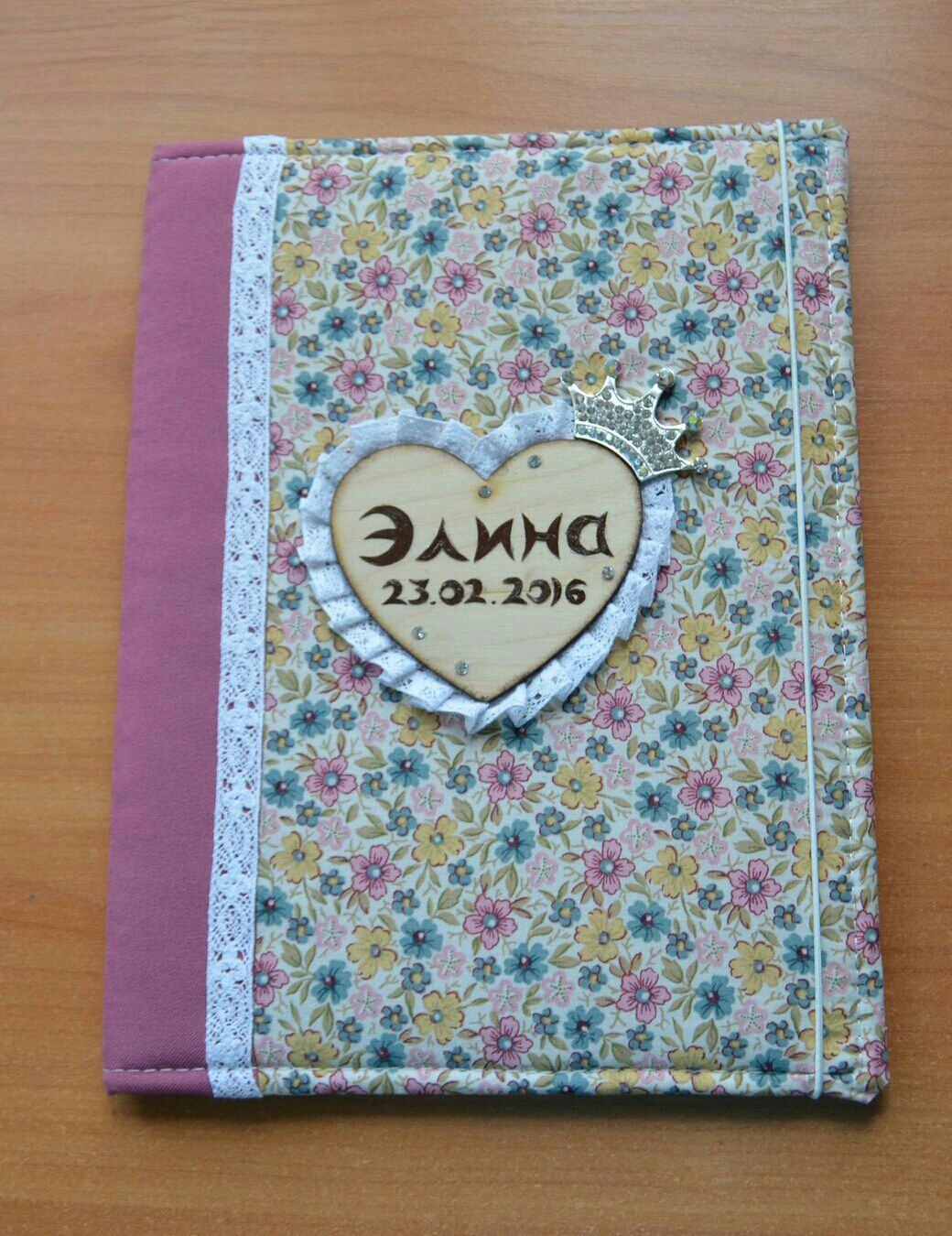 папка день рождения ткань подарок