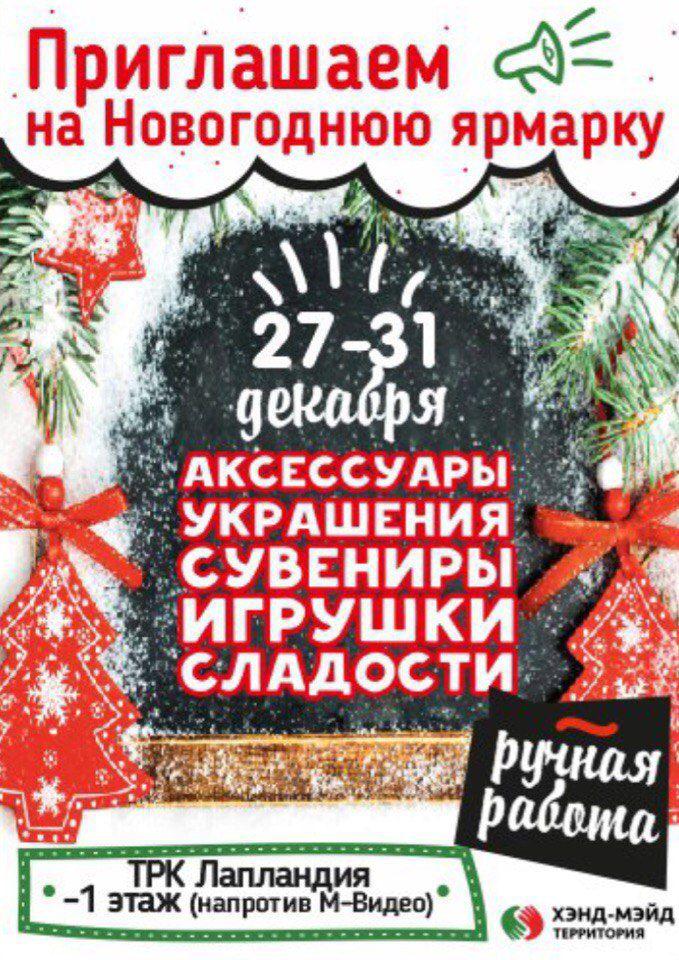 игрушки рождество мыло декор год новый хендмейд праздники