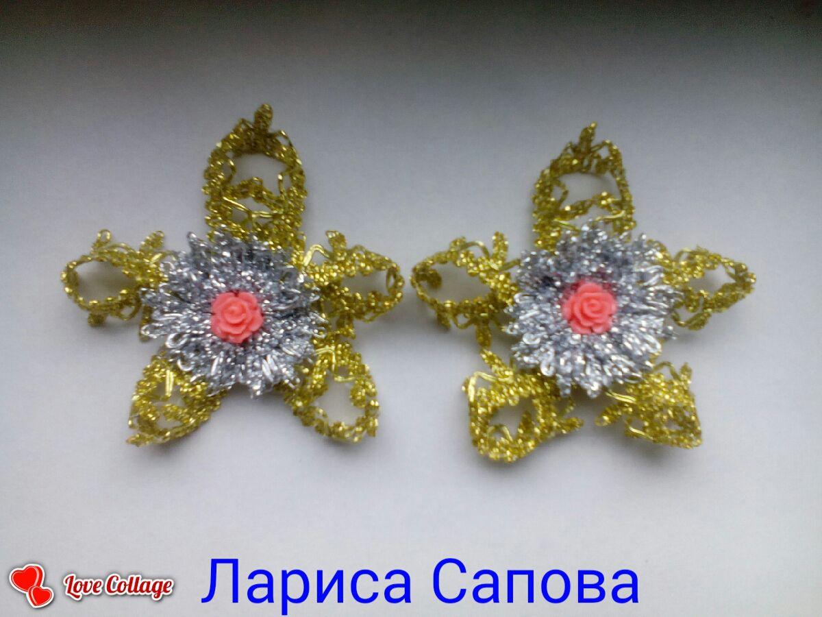 яркие тесьма праздник hand нарядные made