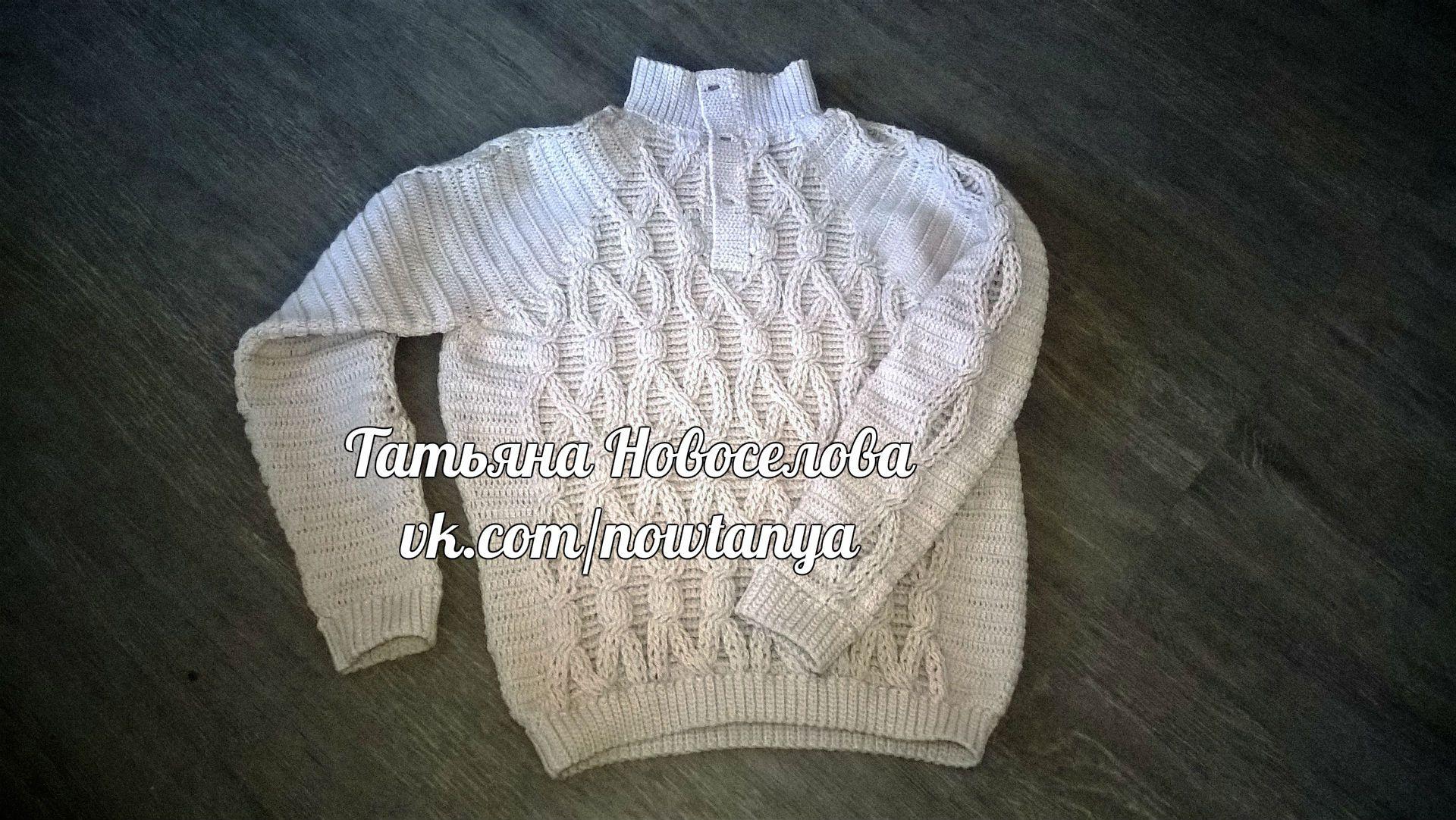 своимируками вселучшеедляваслюбимому подарок свитер nowtanya кофта ручнаяработа мужчинам