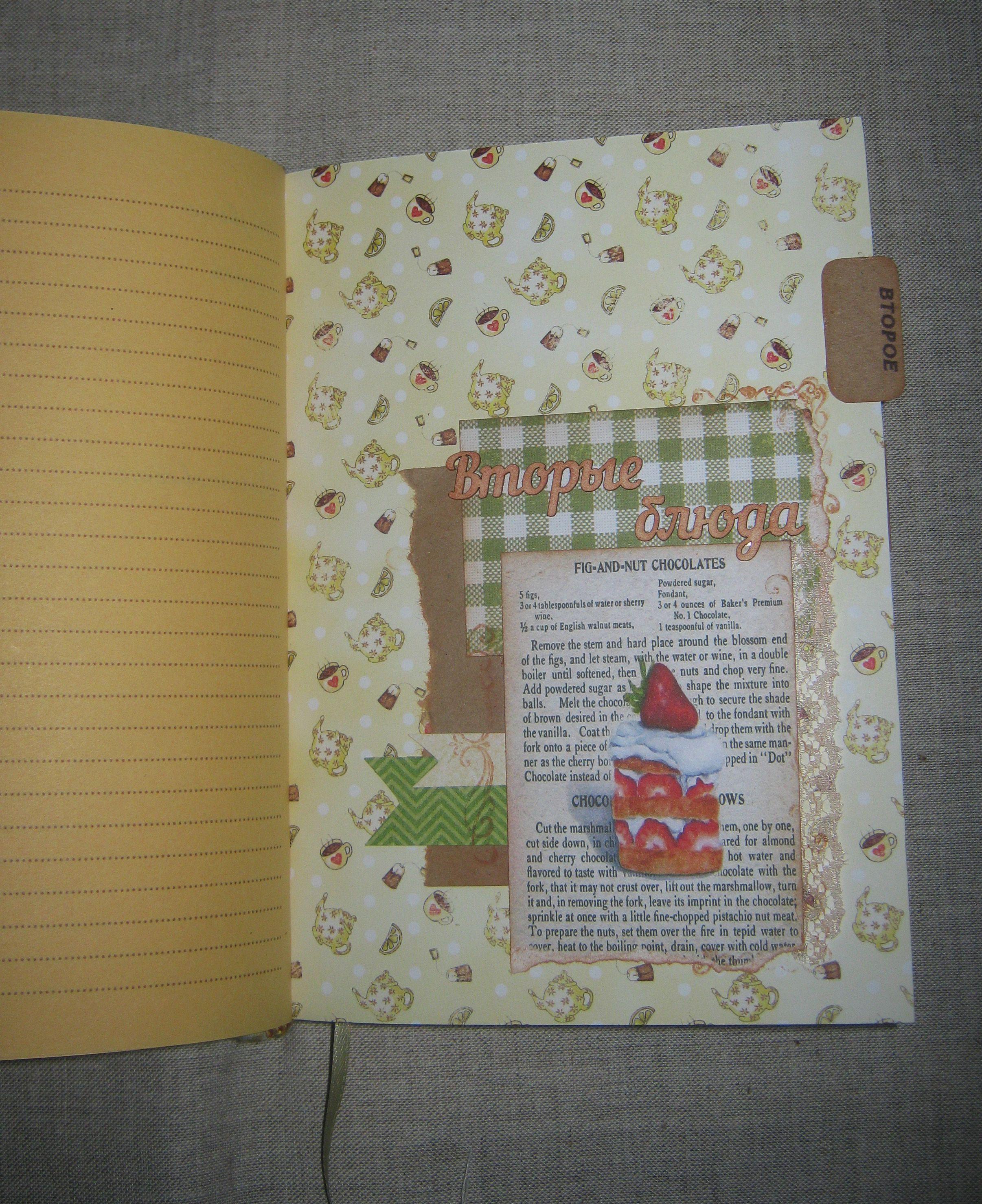 кулинарная кулинарный женщине подарок купить для кулинарную книга книгу записи блокнот рецептов