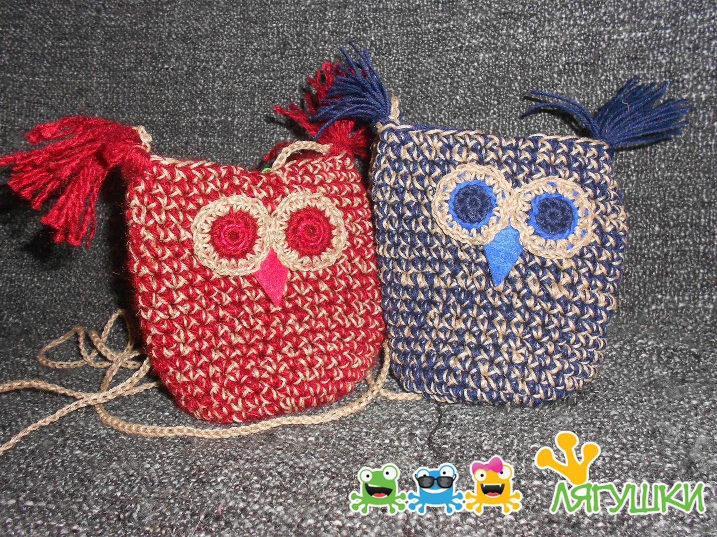 crochet трилягушки вязанаясумка owlbag smallbag сова owl совушка