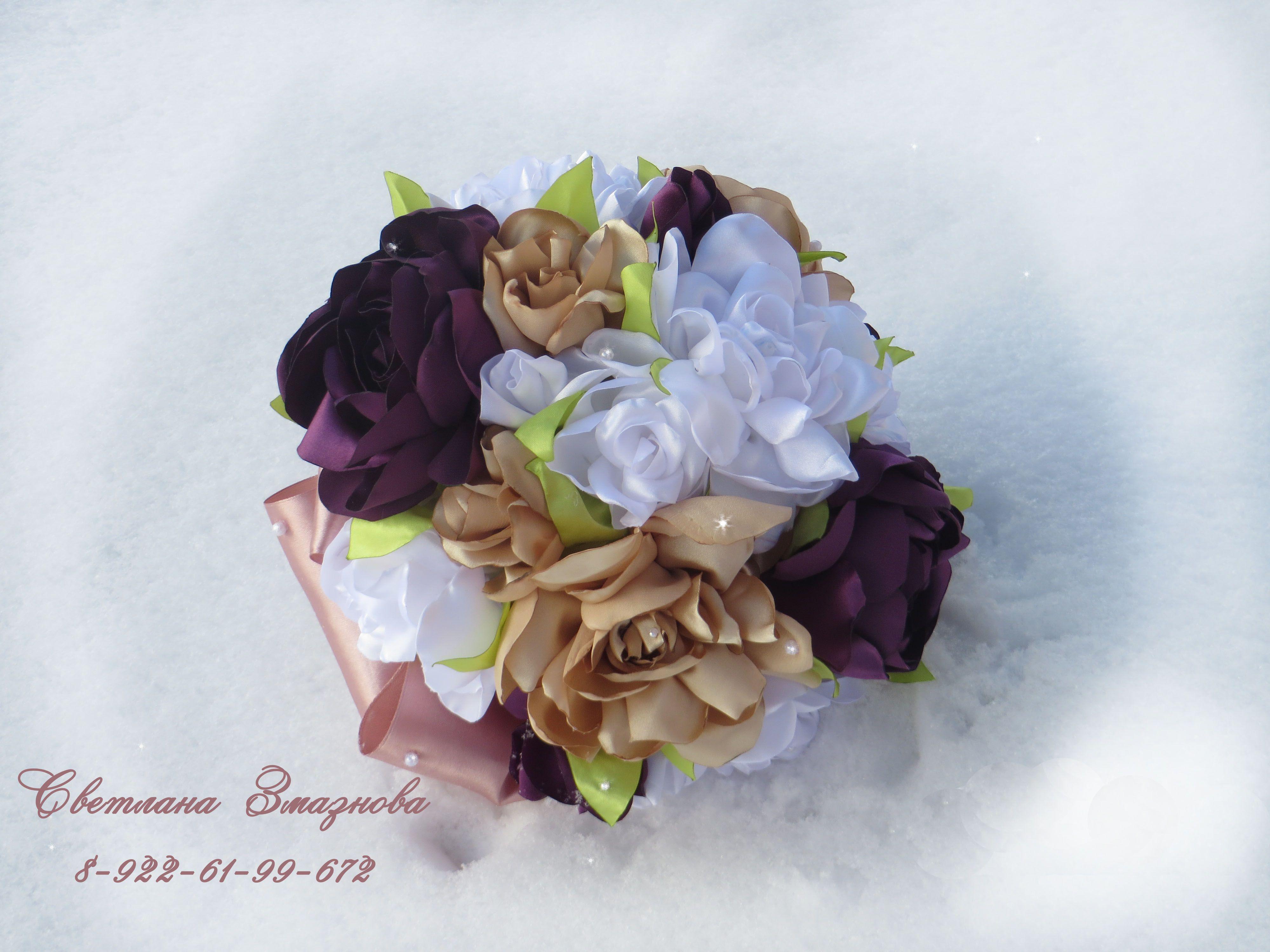 лент ткани букет свадебный