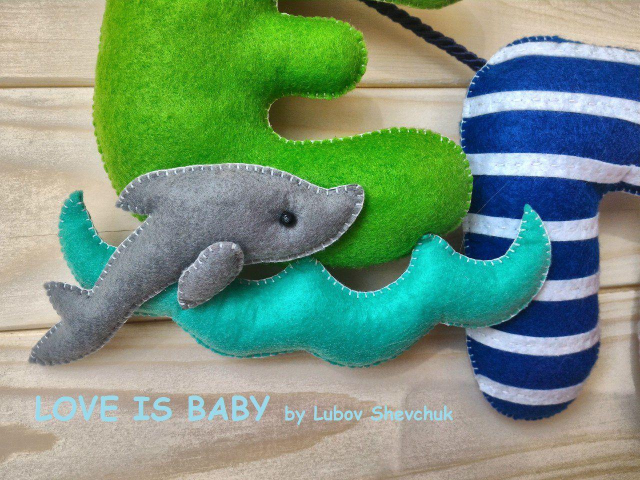 мальчика комбинированный детской деток фетровая комнаты и малыша фетр для ребенка из буквы буквыподушки детей фетра имя дома игрушка на заказ интерьера