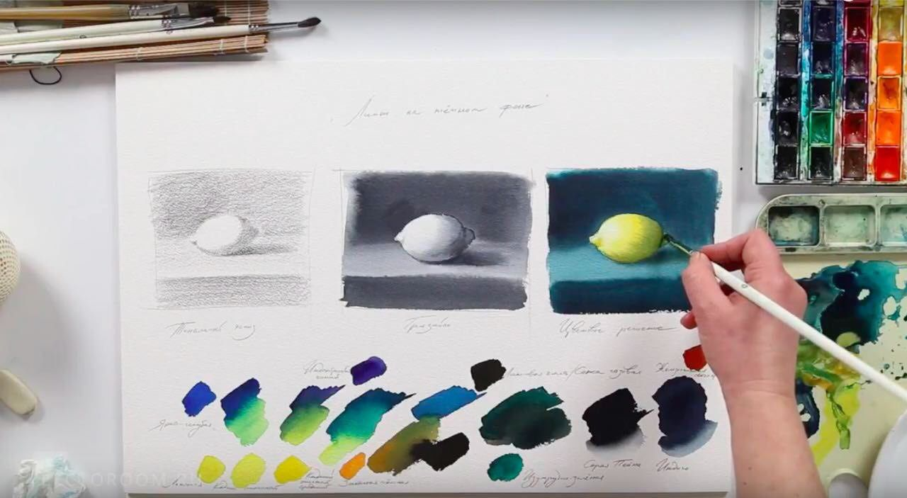 акварель обучение видеокурс живопись