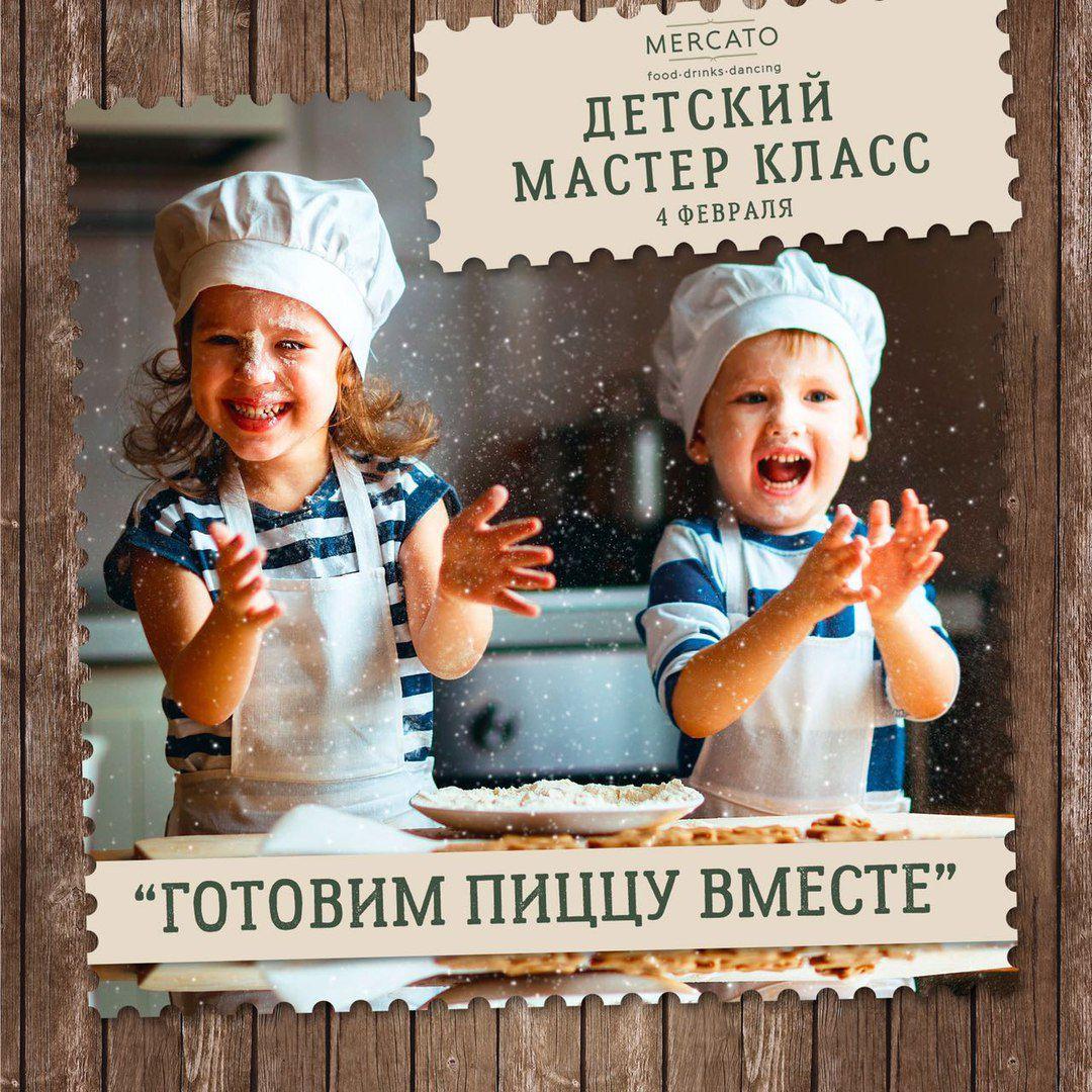 новочеркасск mercatonov mercatorest меркатонов меркаторест