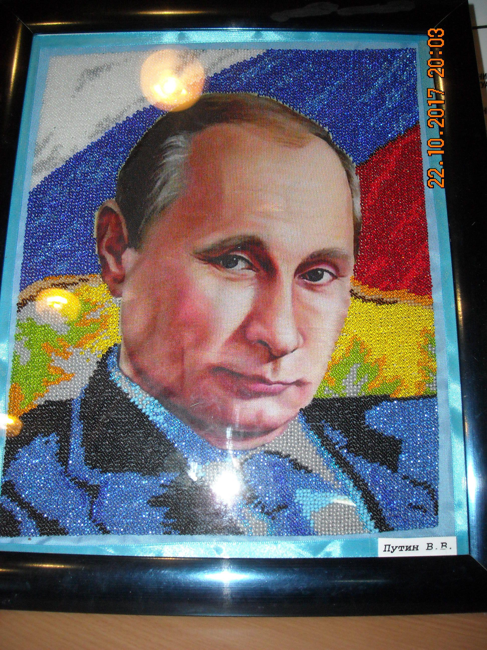 бисером портрет путин