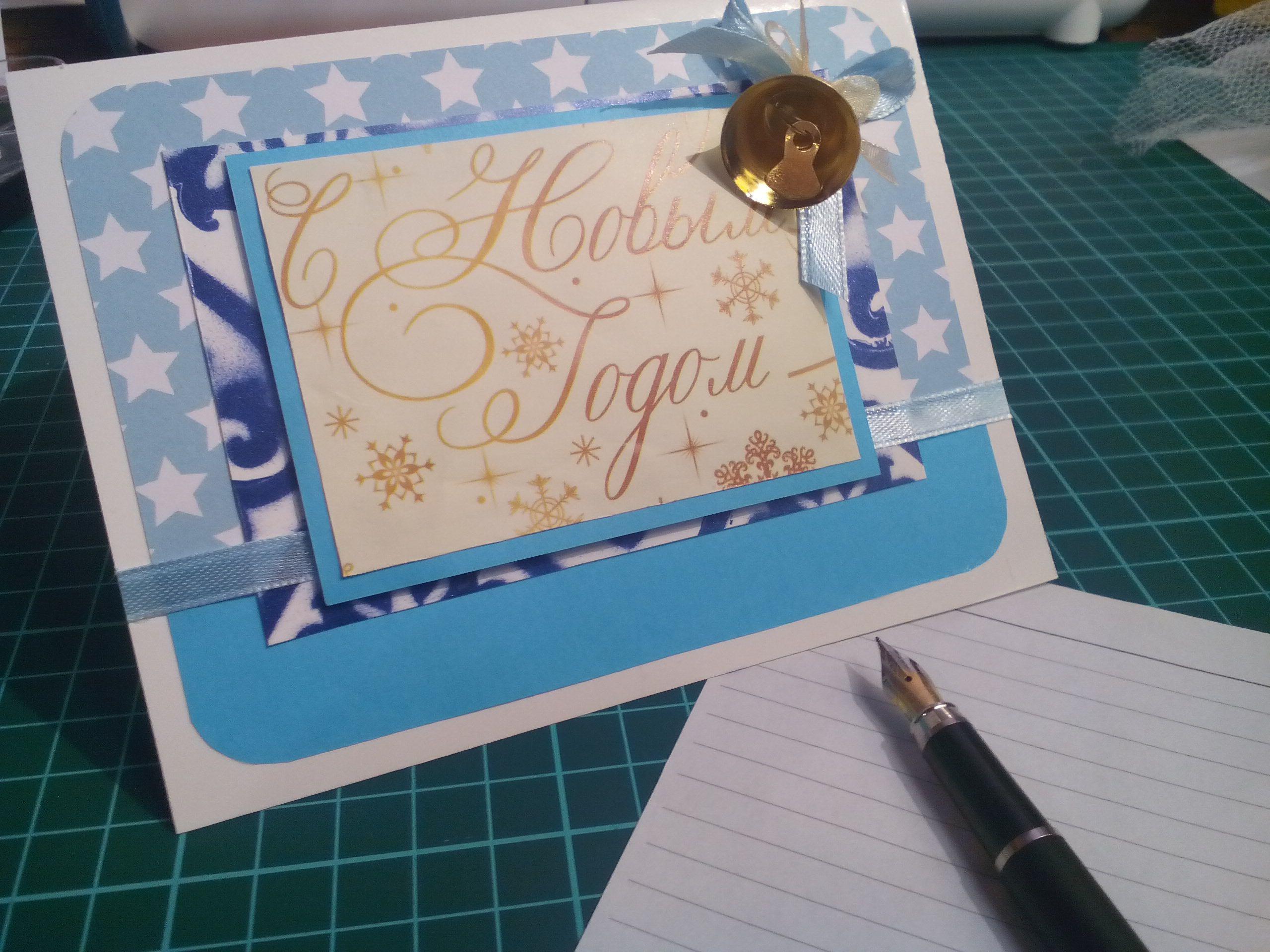 поздравление открытка новый праздник год новыйгод