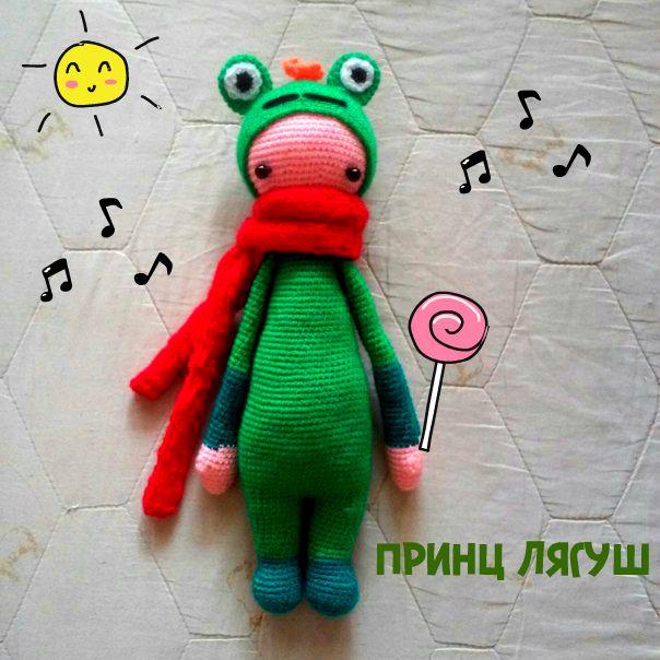 игрушка кукла амигуруми ручная работа лалилала