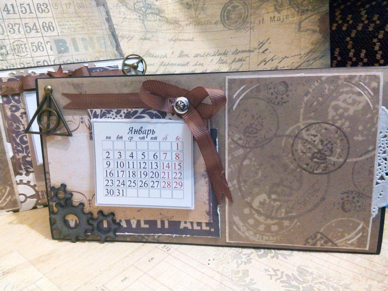 календарь скрапбукинг подарок ручнаяработа