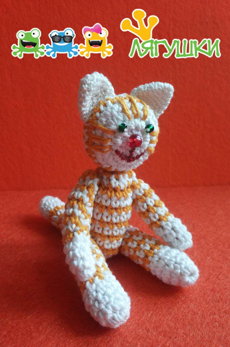 мяу toy redstripes stauffedtoy soft littleone smallcat рыжийкот котёнок мягкаяигрушка трилягушки вязаниекрючком crochet рыжийполосатый