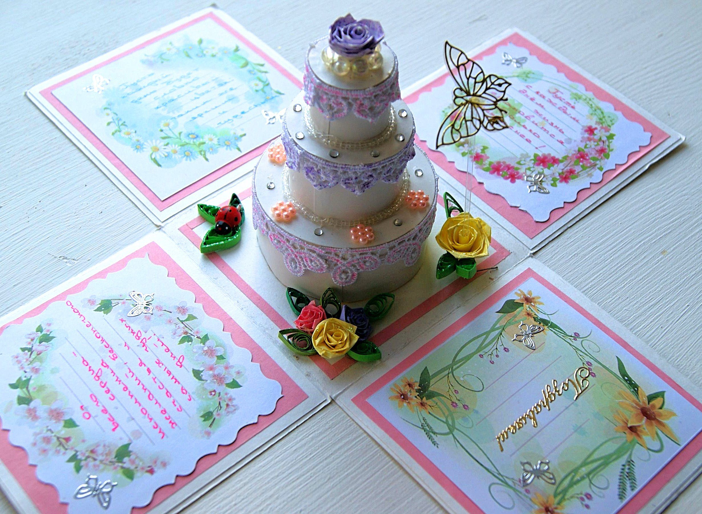 Заказ ручных открыток с днем рождения