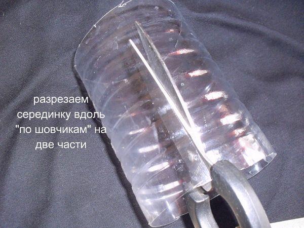 Поделки из пластиковых бутылок 9
