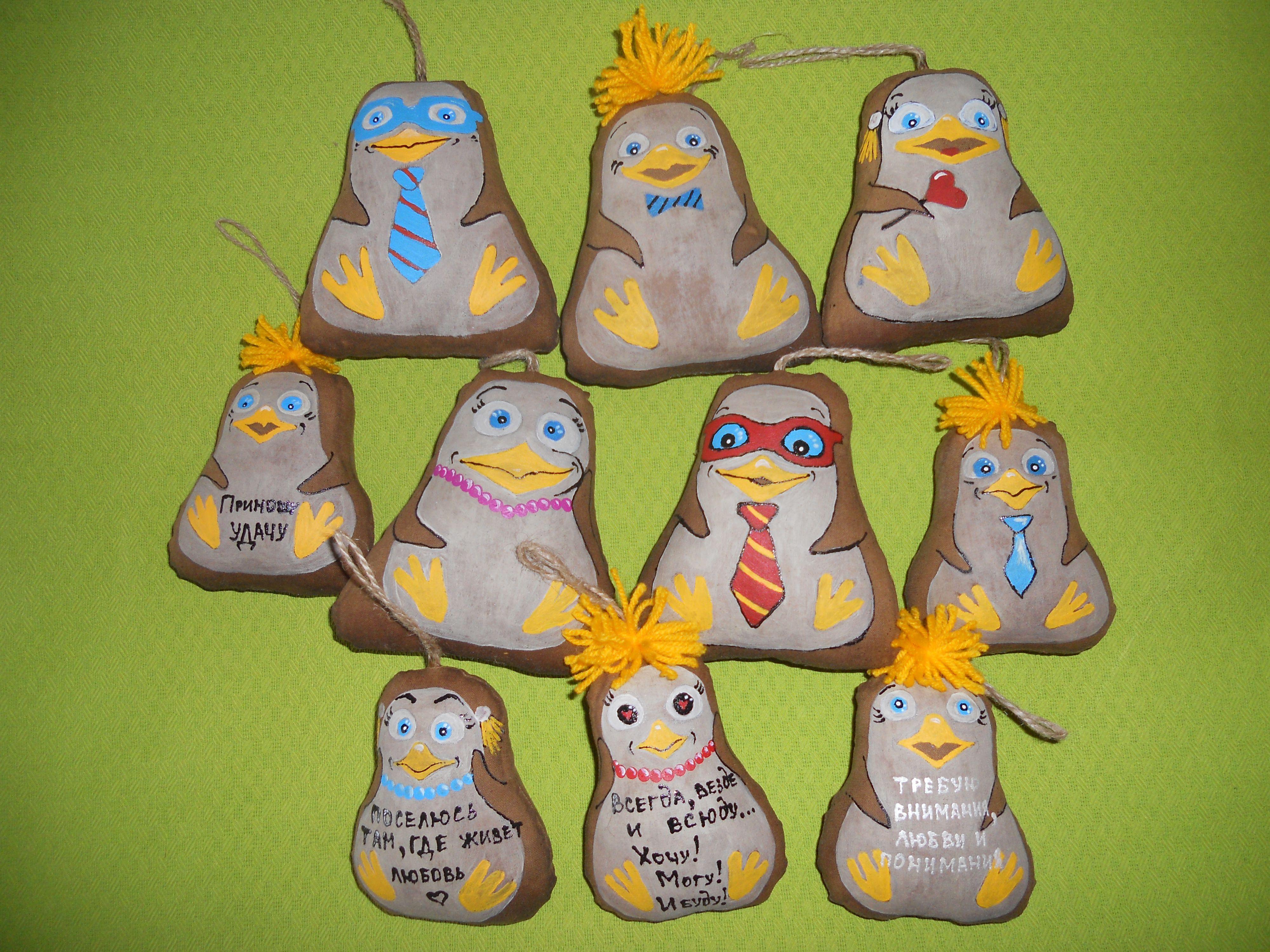зверушки игрушки кофейные пингвин