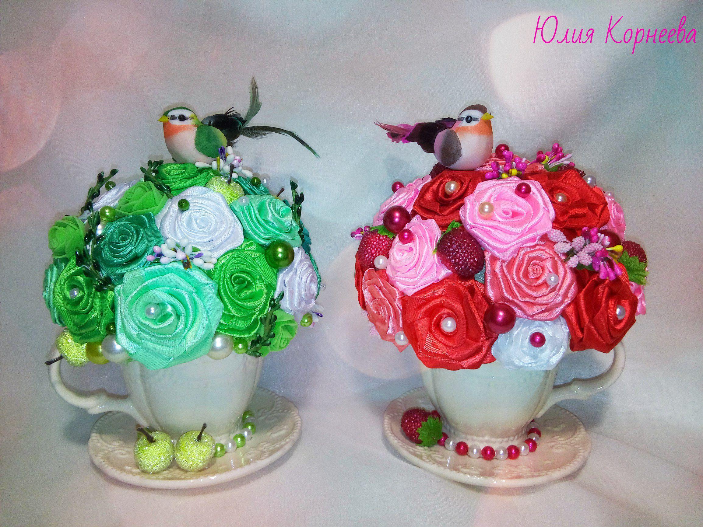 пара из чайная лент атласных цветы подарки