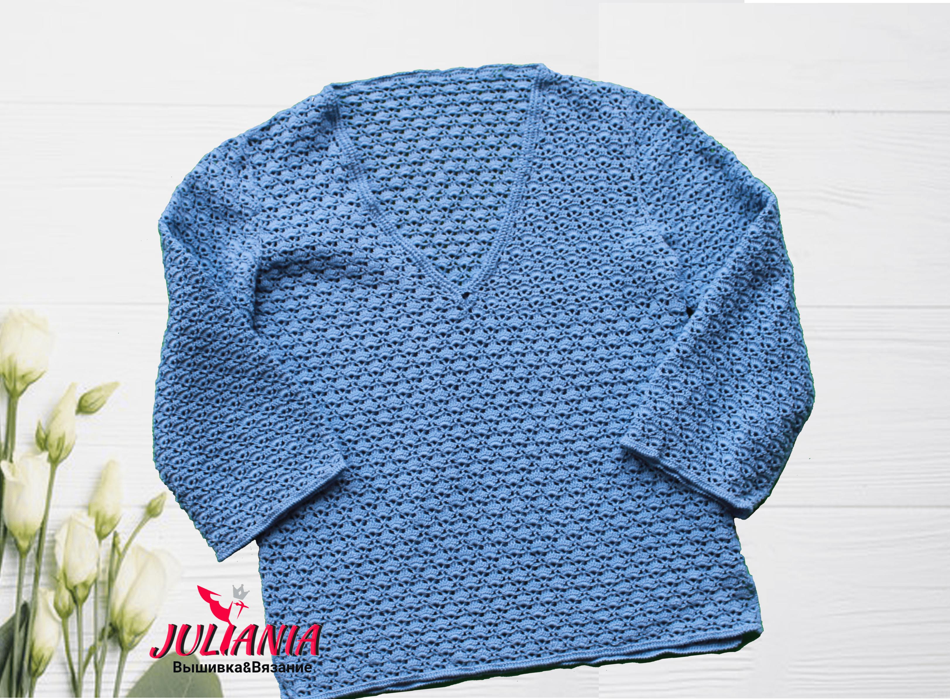 руками связано тёмно синий женщине кофта женская купить работа вязка связанная ручная вязаная подарок кофточка девушке крючком