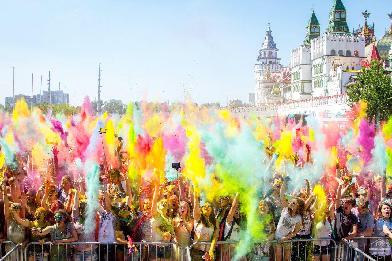 фестиваль краски