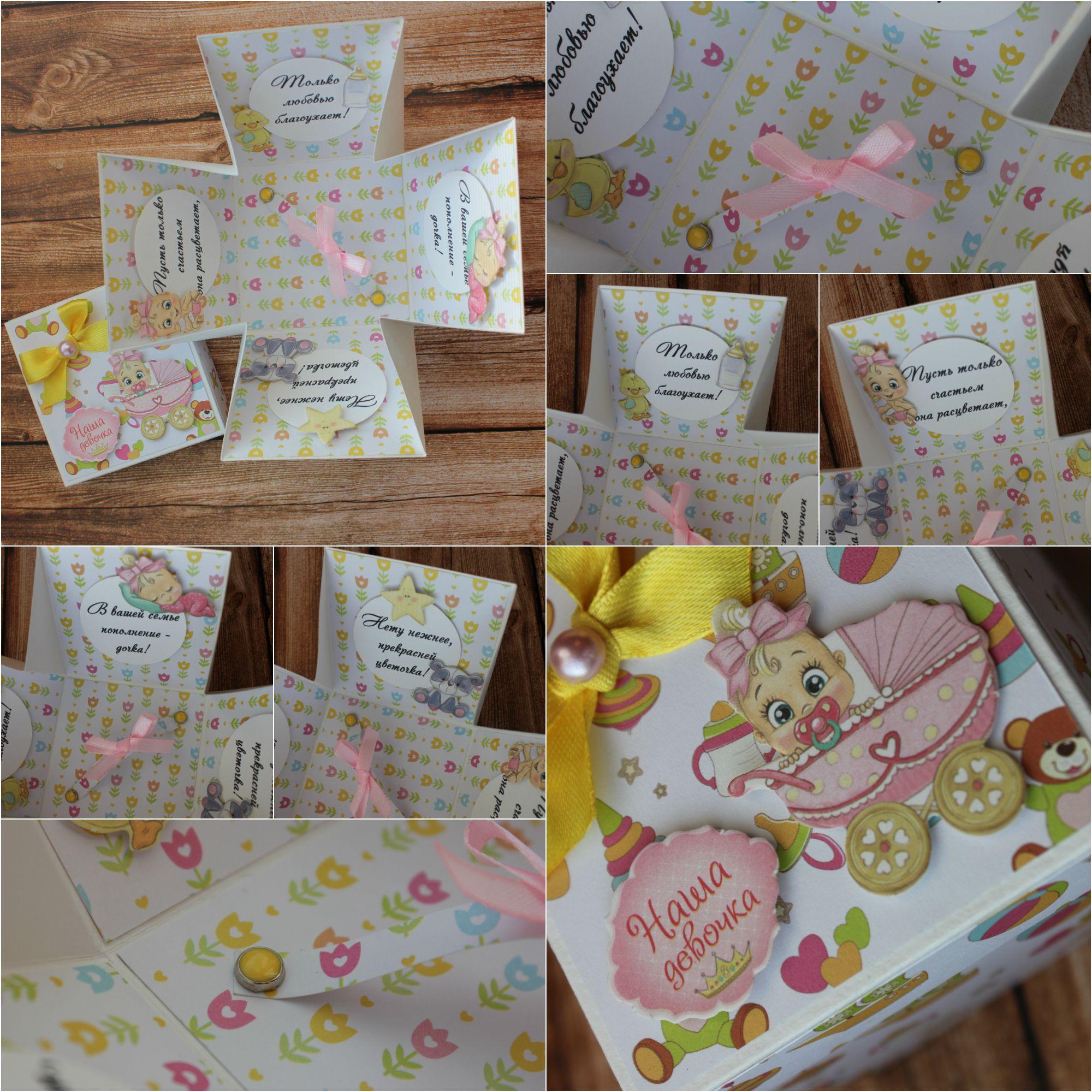 подарок дети magicbox скрапбукинг своимируками