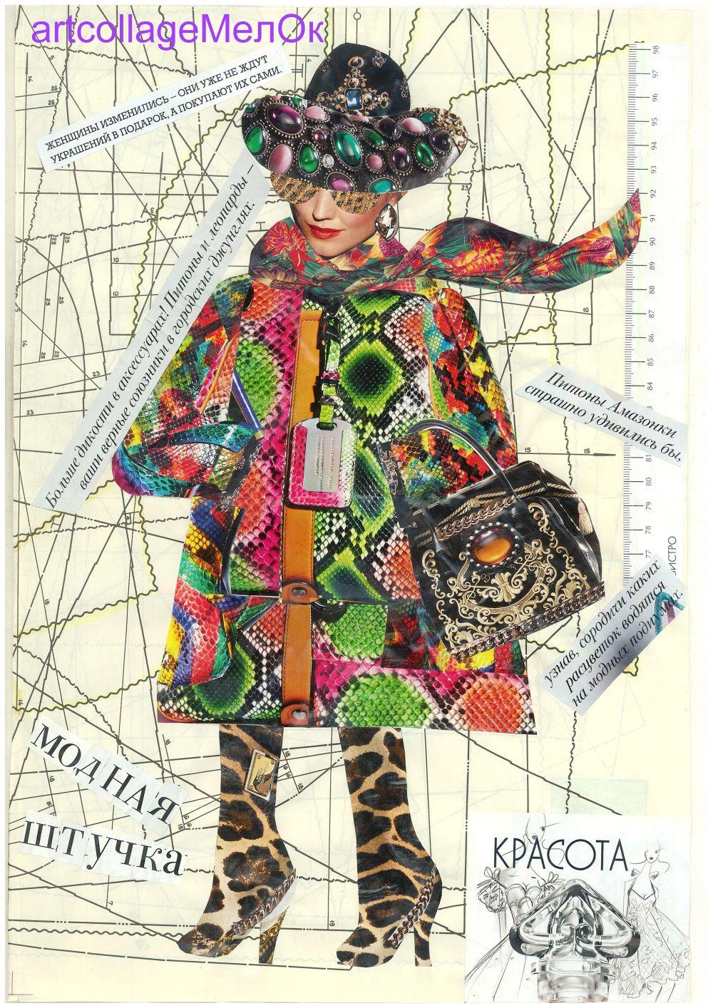 открыткаавторские открыткипосткроссингpostcrossing