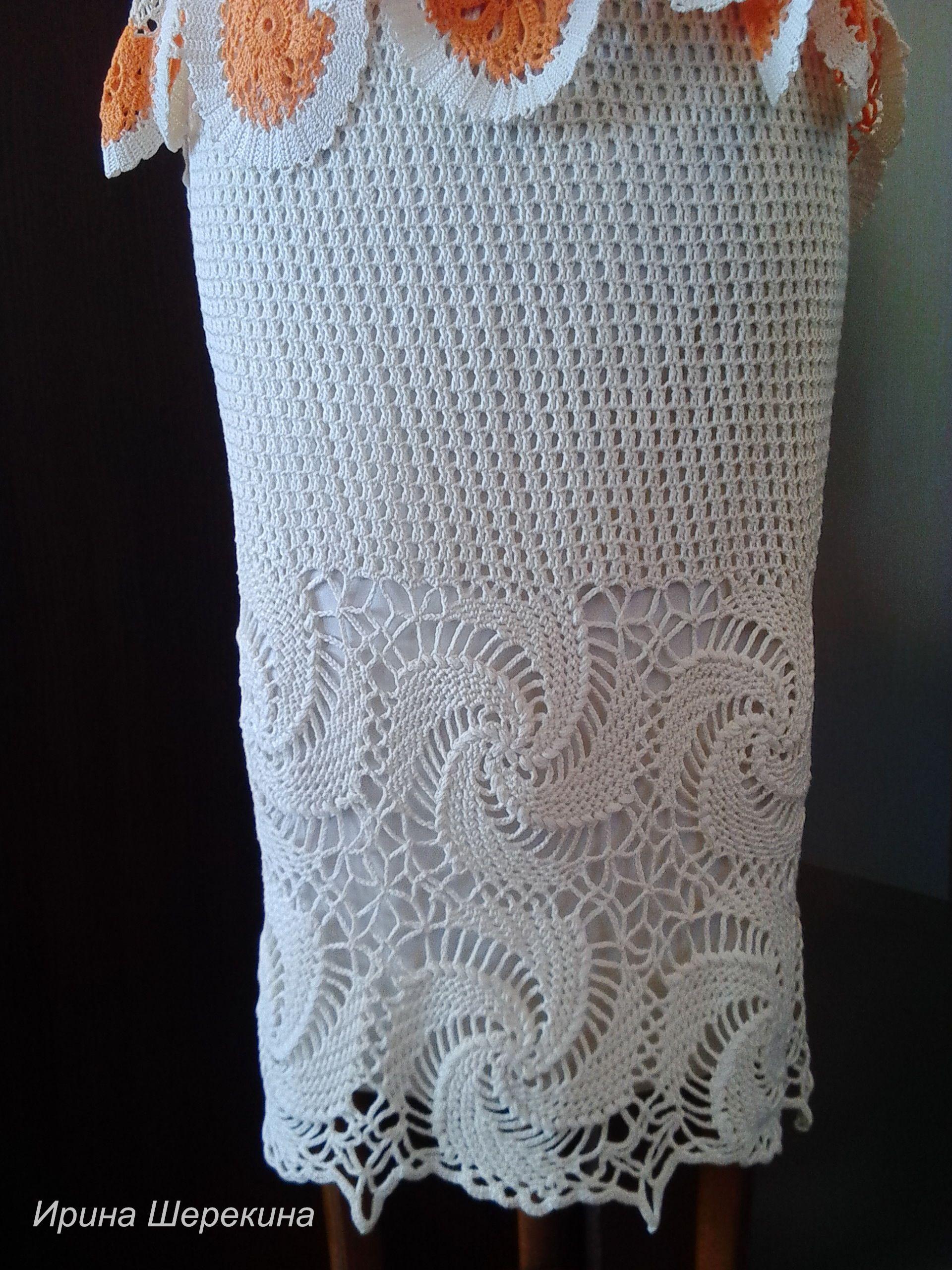 эксклюзивная одежда кардиган вязание кружево винтаж оригинальная кофта юбка
