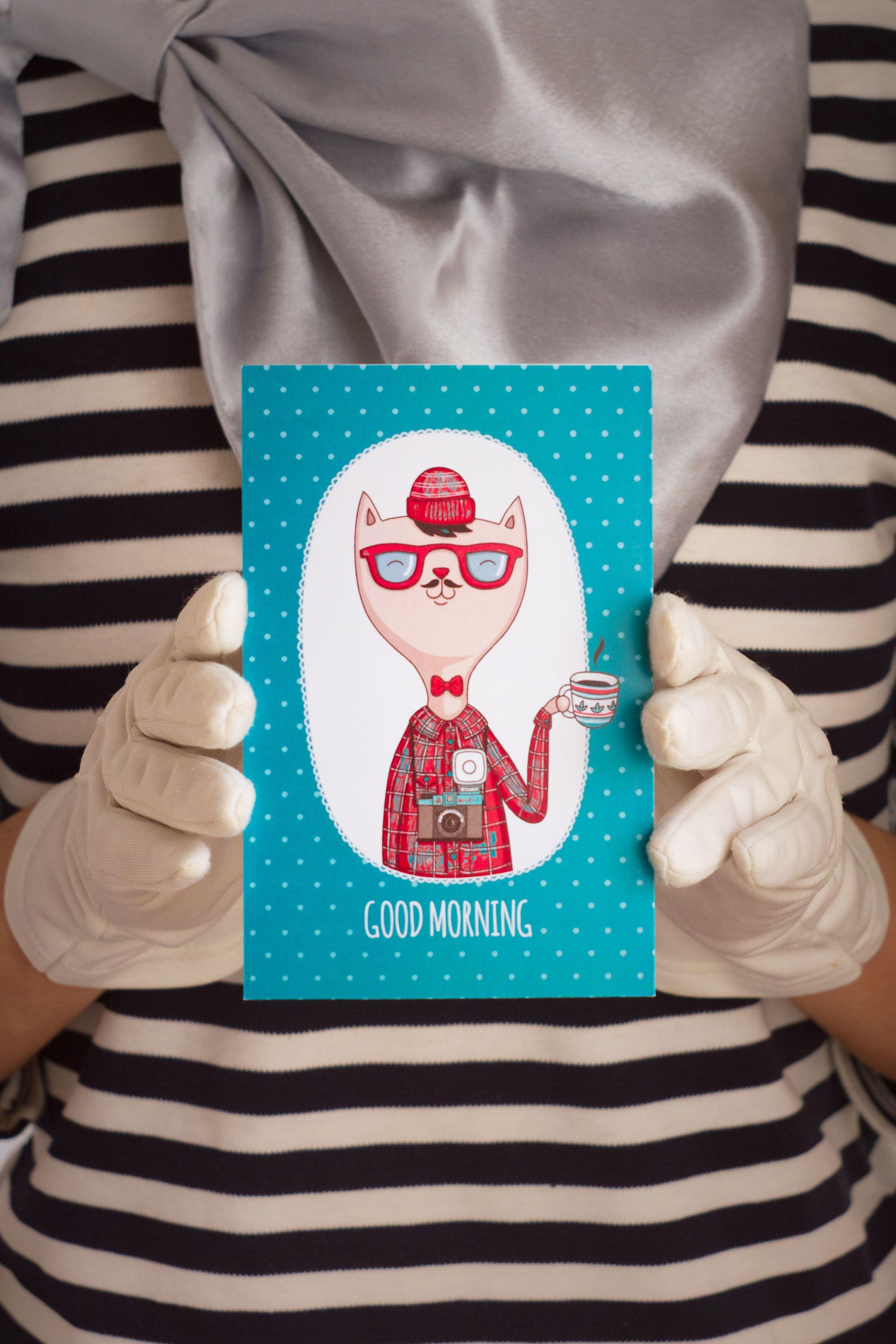 подарок goodmorning знаквнимания сюрприз открытка