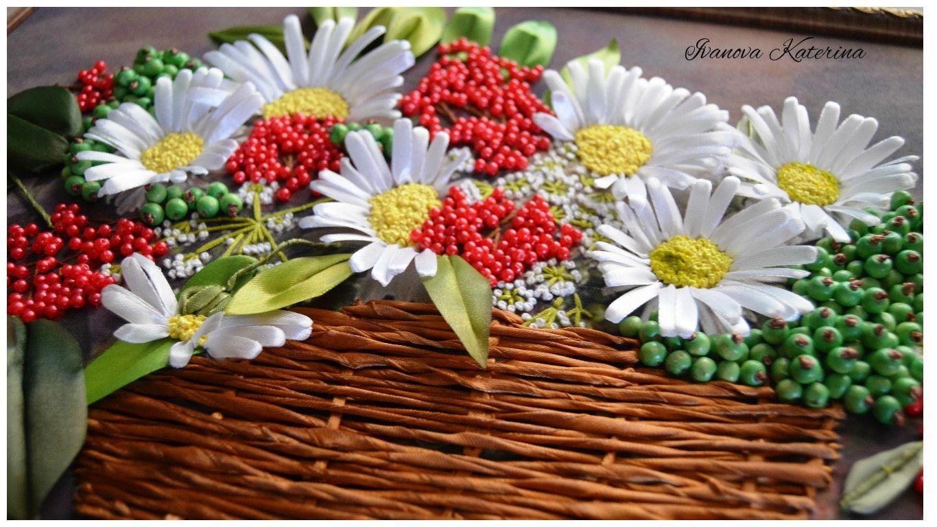 подарок вышивка интерьер картины дом торжество ромашки