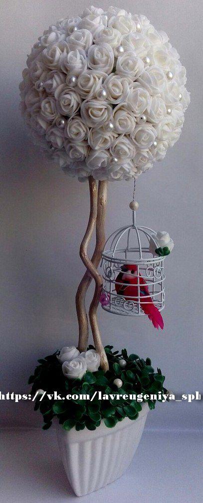 работы счастья ручной подарки свадьба праздник дерево топиарий