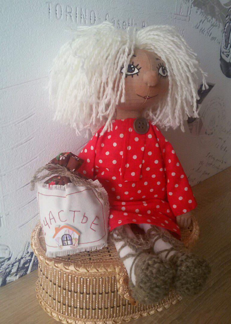домовой подарок игрушка праздник кукла кузя